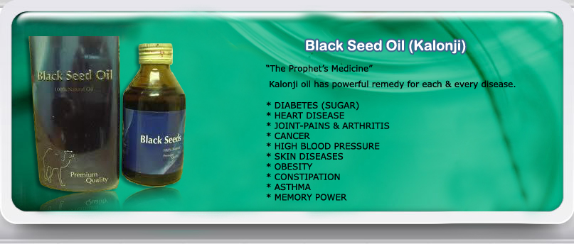Black Seed Oil or Kalonji Oil